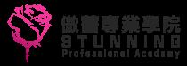 Stunning Professional Academy (SPA) 傲薔專業學院 Logo