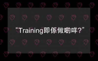 What it Training